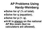 ap problems using hardy weinberg