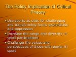 the policy implication of critical theory