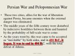 persian war and peloponnesian war