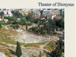 theater of dionysus1