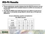 irs p6 results