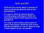 ocss and grg
