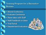 training program for a recreation business
