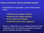 green revolution environmental impacts