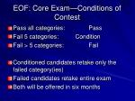 eof core exam conditions of contest