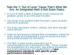 take the l out of lover cause that s what we are an integrated math a exit exam fiasco