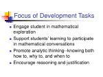 focus of development tasks