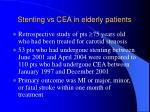 stenting vs cea in elderly patients