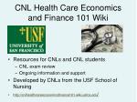 cnl health care economics and finance 101 wiki