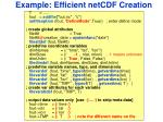 example efficient netcdf creation