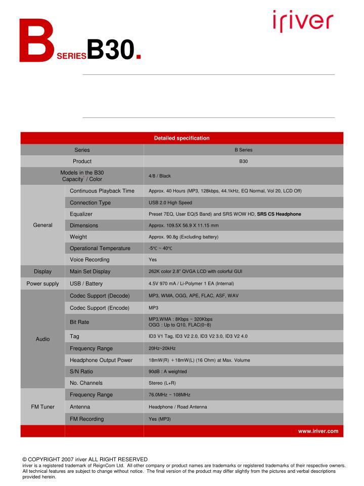 Fact sheet datasheetiriverb3020090527