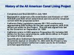 history of the all american canal lining project1