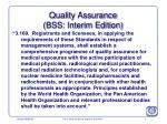 quality assurance bss interim edition