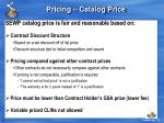 pricing catalog price