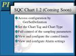 sqc chart 1 2 coming soon