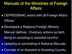 manuals of the ministries of foreign affairs