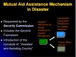 mutual aid assistance mechanism in disaster