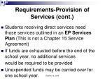 requirements provision of services cont17