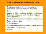 applications de la r flexologie