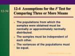 12 4 assumptions for the f test for comparing three or more means