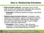 deal vs relationship orientation