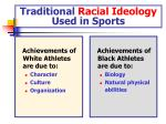 traditional racial ideology used in sports