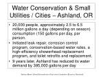 water conservation small utilities cities ashland or