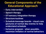 general components of the educational approach