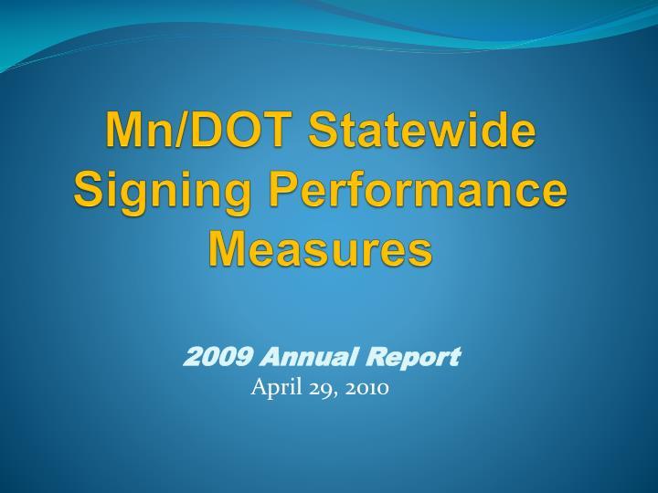 mn dot statewide signing performance measures n.
