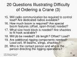 20 questions illustrating difficulty of ordering a crane 3