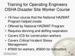 training for operating engineers osha disaster site worker course