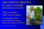 2008 north carolina clam oyster industry statistics