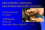 2008 north carolina crawfish industry status