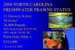 2008 north carolina freshwater prawns status