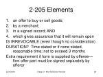 2 205 elements