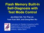 flash memory built in self diagnosis with test mode control