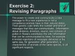 exercise 2 revising paragraphs