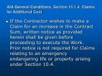 aia general conditions section 15 1 4 claims for additional cost