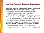 non u s forms of business organization