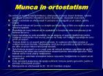 munca n ortostatism