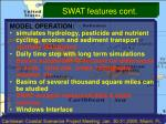 swat features cont