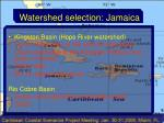 watershed selection jamaica17