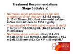 treatment recommendations stage 5 dialysis