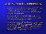 a sql plus program command file
