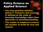 policy science as applied science