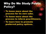 why do we study public policy