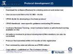 protocol development 211
