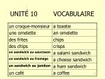 unit 10 vocabulaire