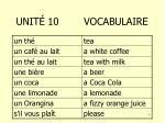 unit 10 vocabulaire3