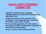noaa caps steering committee